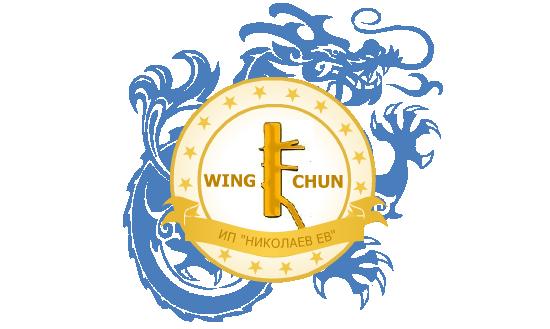 wing chun wooden dumme